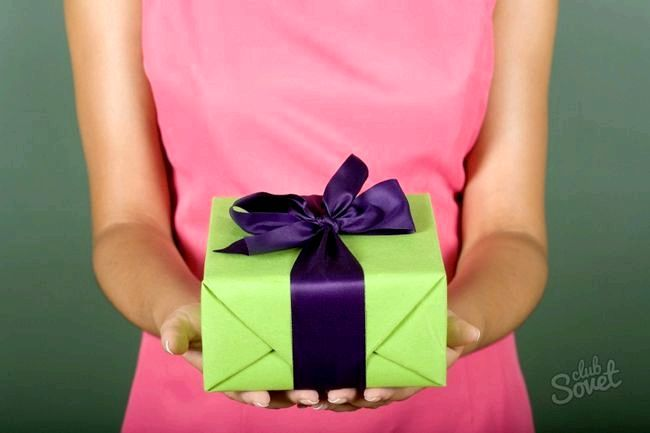 Що можна подарувати хлопцеві на день народження