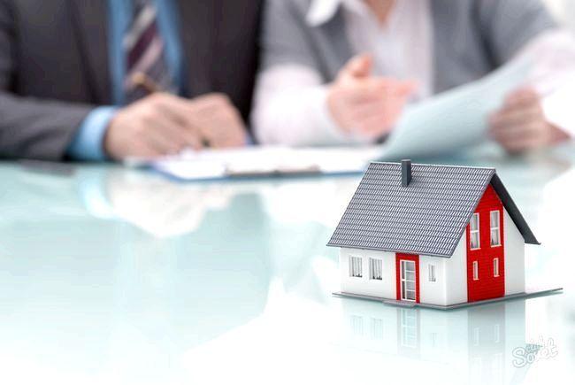 Що таке реєстрація іпотекі