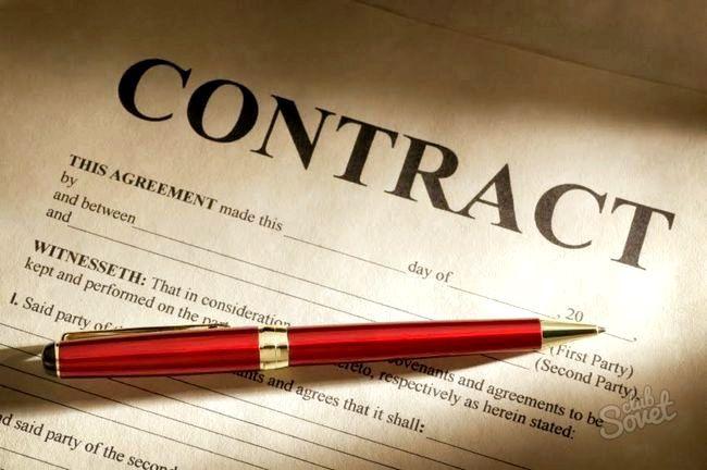 Договір купівлі-продажу будівельних матеріалів