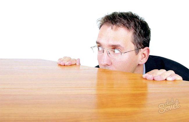 Як позбутися від сором'язливості
