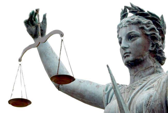 Як подати скаргу на рішення суду
