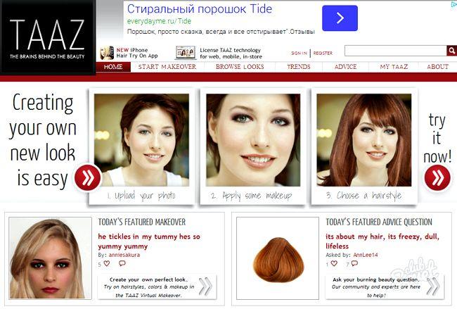 Як підібрати колір волосся онлайн