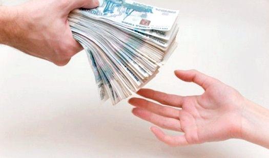 Як отримати кредит для бізнесу