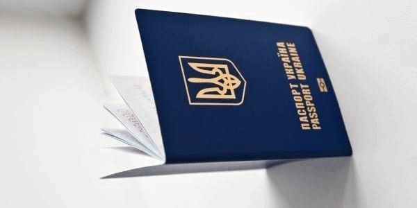 Як отримати дозвіл на роботу громадянину України