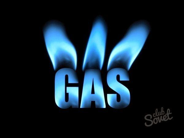 Як поставити лічильник газу