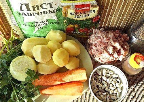 Як приготувати квасолевий суп