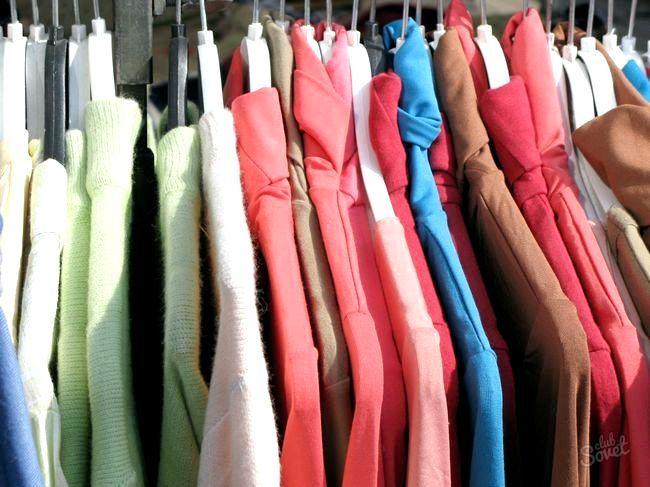 Як продати старий одяг