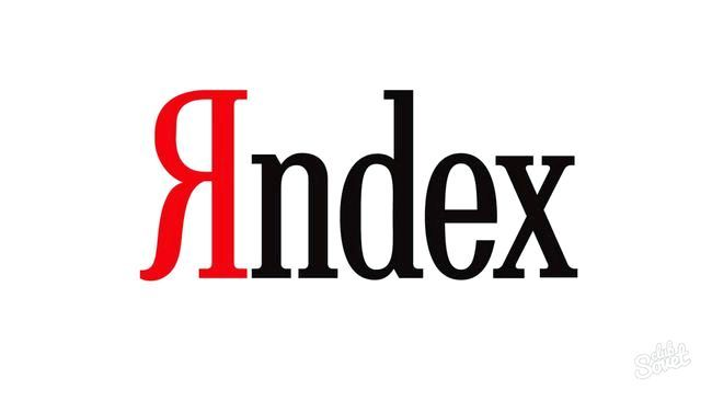 Як просувати сайт в Яндексі