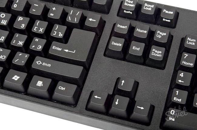 Як розібраті клавіатуру