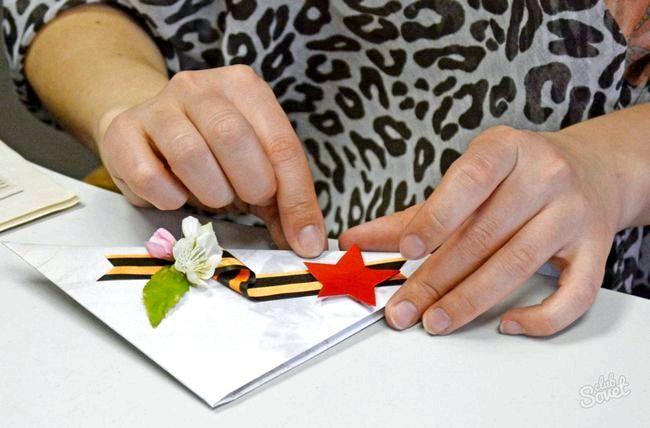 Як зробити листівку до 9 травня