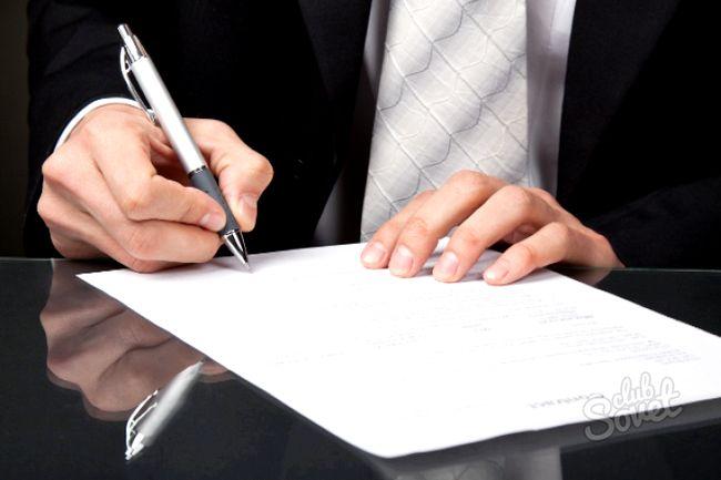 Як списати кредиторську заборгованість у бюджетній установі