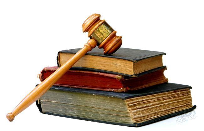 Як стати адвокатом