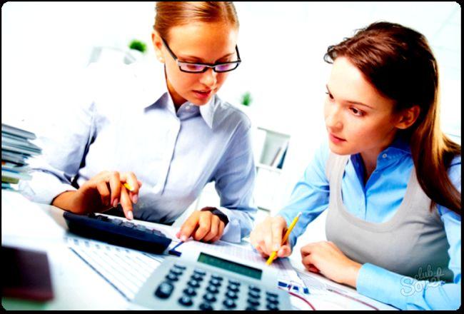 Як стати бухгалтером