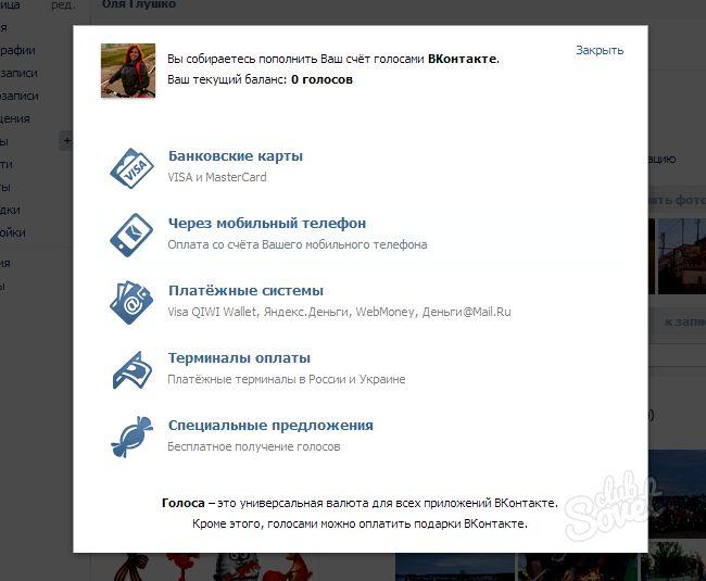 Як видалити подарунки в вконтакте