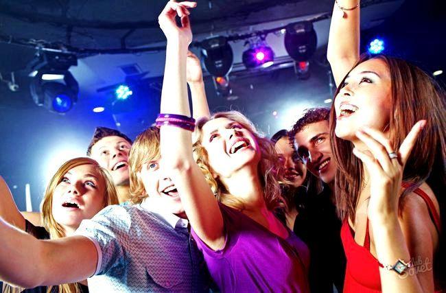 Як влаштувати вечірку