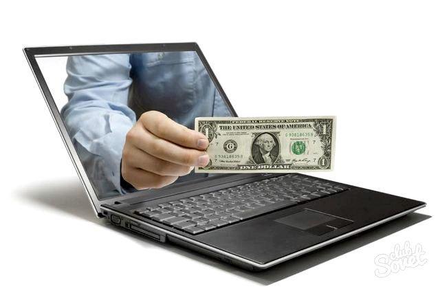 Як дізнатіся, одобрения чи кредит