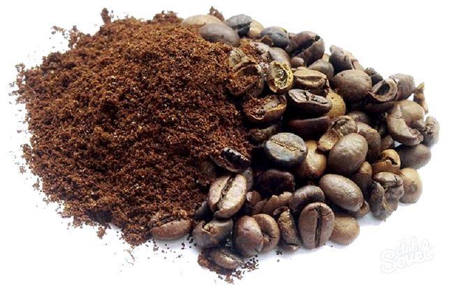 Як варити каву