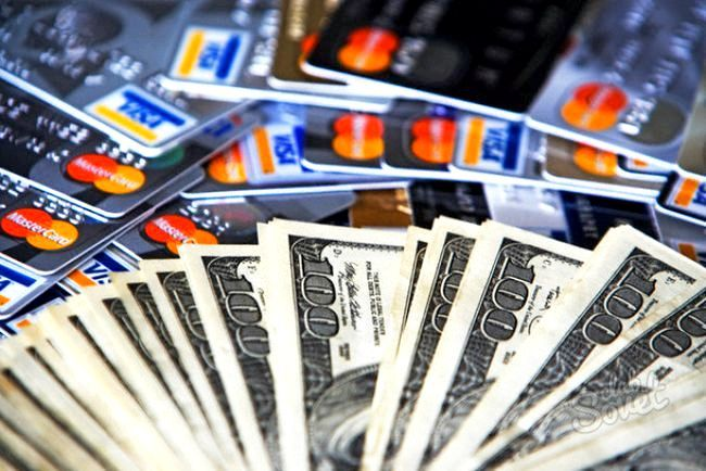 Як вібрато банк для кредиту