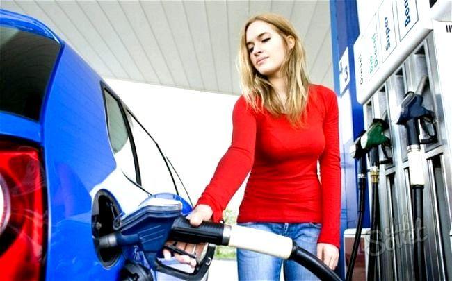 Як вибрати бензин