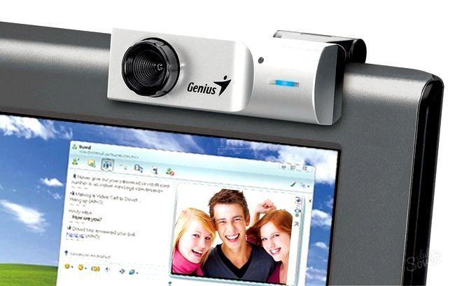 Як вибрати веб-камеру