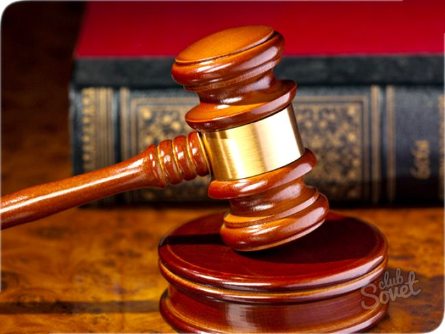Як виграти суд без адвоката
