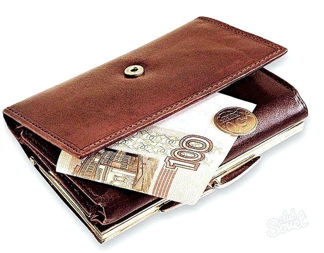 Як виставити рахунок у валюті