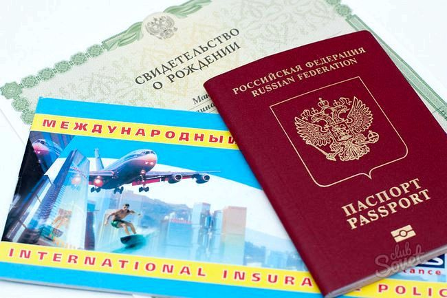 Як вивезти дитину за кордон