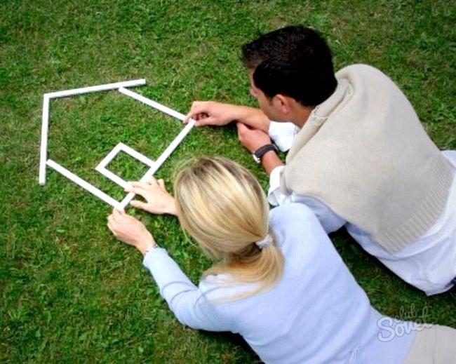 Як взяти іпотеку в Ощадбанку
