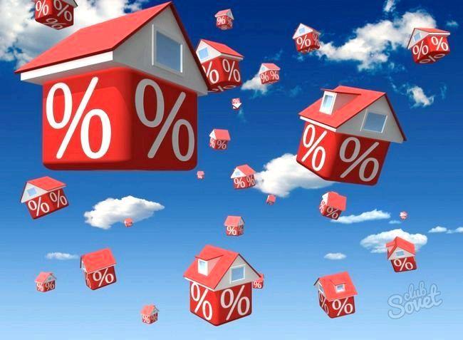 Як взяти кредит на будівництво будинку