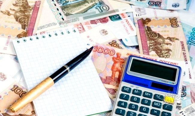 Як взяти кредит в європі