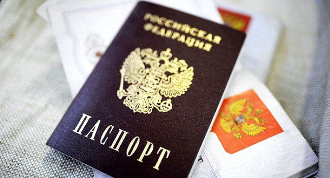 Як взяти кредит в москві без прописки