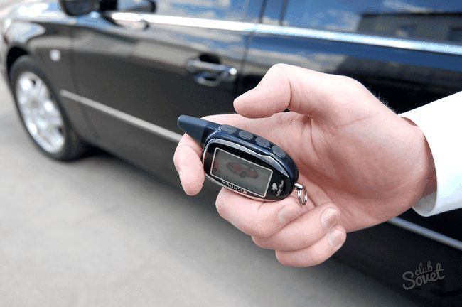 Як заблокувати автомобіль