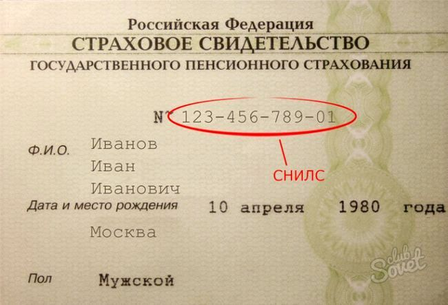 Як замовити закордонний паспорт через держпослуги