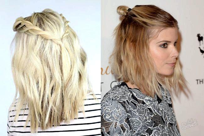 Як заколоти волосся середньої довжини