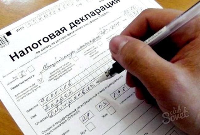 Як заповнити податкову декларацію при отриманні квартири