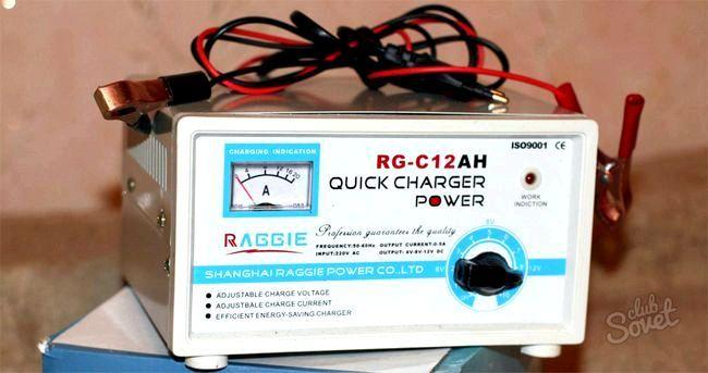 Як зарядити акумулятор автомобіля зарядним пристроєм