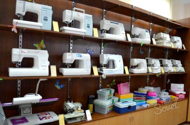 Яку швейну машину вібрато