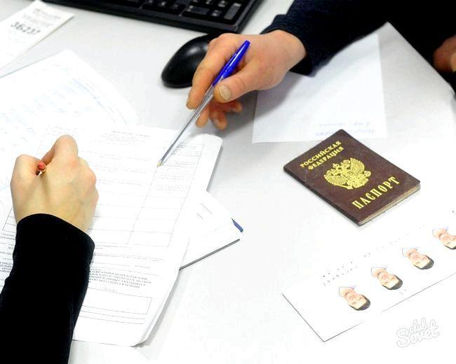 Коли змінюють паспорт