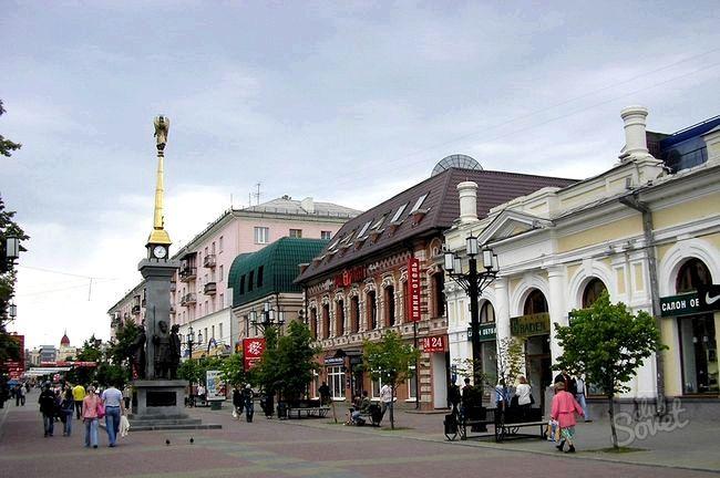 Куди сходити в Челябінську