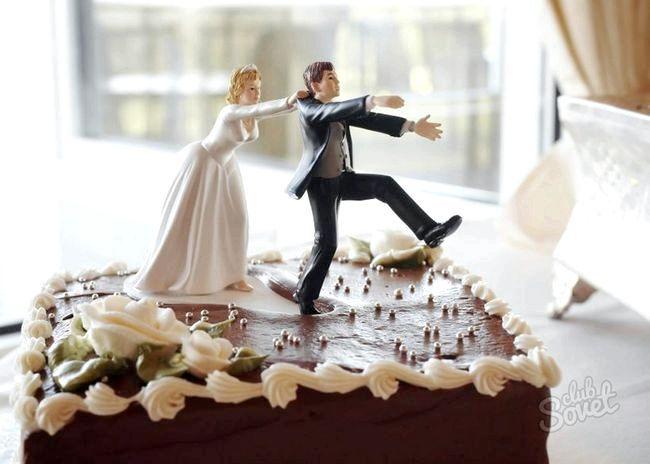 Шлюбні тяжби