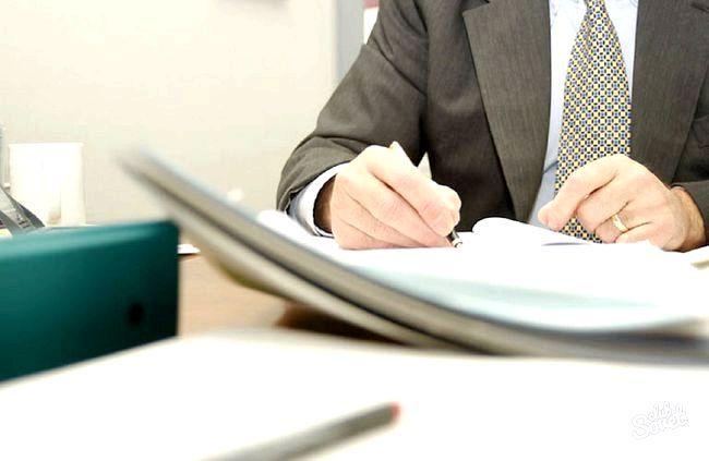 Документи-викладачам